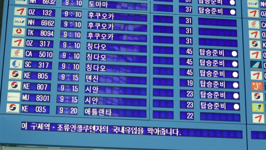 Periodic table of the elements with the 4 new elements nihonium seoul south korea circa june 2014 closeup pan view of the departures board urtaz Images