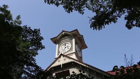 Sapporo Clock Tower (Sapporo Tokeidai). A wooden structure and well-known as the symbol of the city and local tourist attraction since 1878 in Sapporo, Hokkaido, Japan.