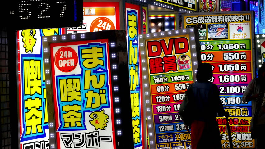 3d periodic table of element concept stock footage video people walking in front of japanese advertisements tokyo japan circa september 2014 4k urtaz Images