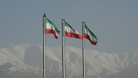 Flag of Iran waving in the wind