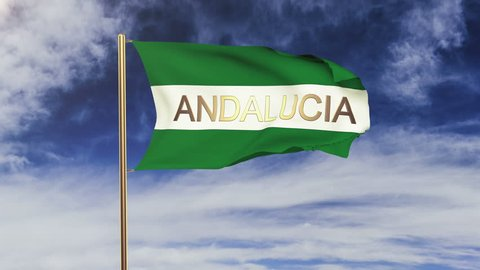 Andalucia flag with title waving in the wind. Looping sun rises style.  Animation loop