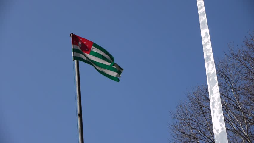 Header of Abkhazia