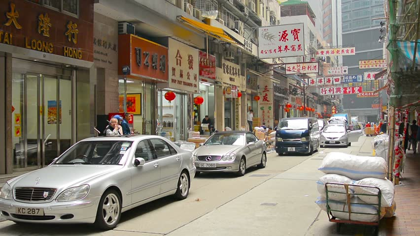 china circa jan 2015 shoppers and customers strolling amongst the shops - Brick Apartment 2015